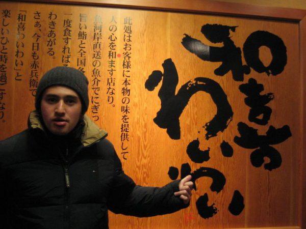 Decasségui trabalhando no Japão